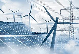 能源、基础设施